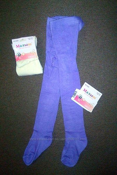 Новые цветные однотонные фиолетовые колготки колготы на 3-4 года