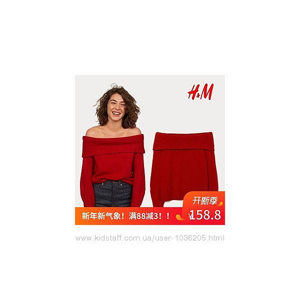 Теплый джемпер с открытыми плечами, XS-S, M-L