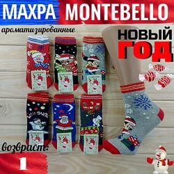 новогодние носочки для малышей