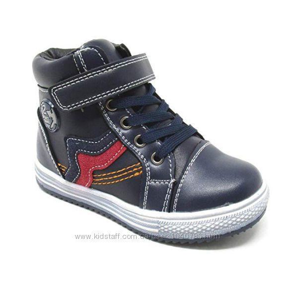 Зимові черевики з США