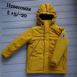 Зимняя куртка Dzziga на мальчика