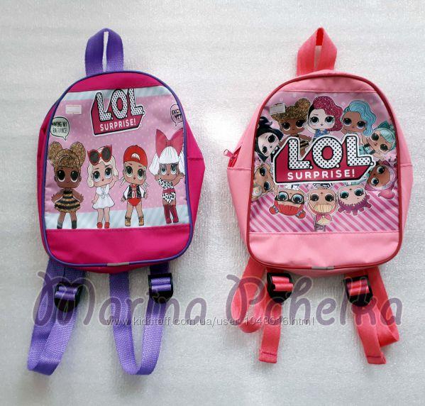 Рюкзак детский Лол LOL для девочек Турция