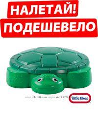 Дитяча пісочниця Черепаха Little Tikes 631566 Песочница  ДропШоп