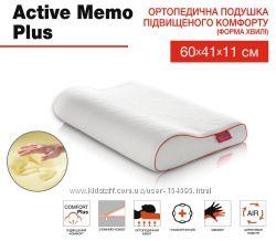 Подушка Active Memo