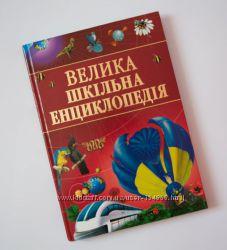 Обучающие книги, энциклопедии, интерактивные книги