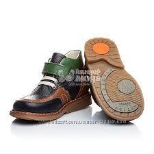 WOOPY. Демисезонные, ботинки, ортопедические, кожаные. Air System