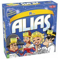 Настільна гра Я. ALIAS