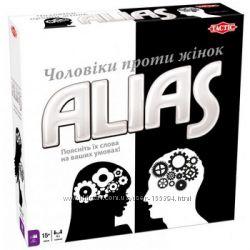 Настільна гра Чоловіки проти жінок. ALIAS.
