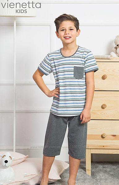 Пижамы для мальчиков на 9-10 лет
