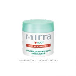 Акция-33 бальзам для бюста, для тела косметика Мирра, натурально эффективно