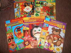 Журналы Детская коллекция идей