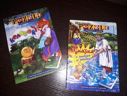 Книга пазл, сказки, пазлы, игра Danko Toys