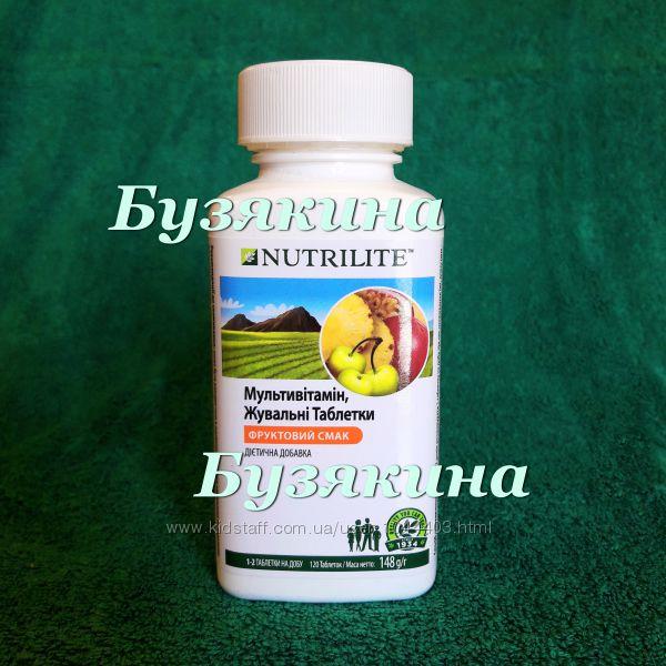 Nutrilite детский Мультивитамин от Amway
