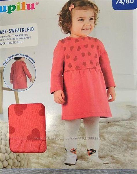 Мягусенькое тёплое платье lupilu