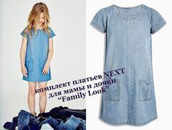 Комплект джинсовых платьев NEXT некст для мамы и дочки, оригинал