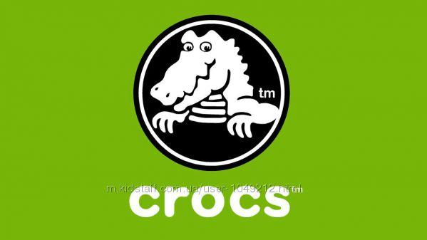 Выкуп Crocs Usa