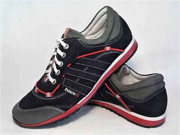 кожаные кроссовки Palaris 35, 36, 37 р.