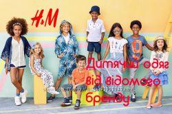 Ассортимент детской одежды h&m нидерланды на деток от 2 до 12 лет