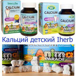 Nature&acutes Plus Жевательные кальций для детей  90 шт в наличии