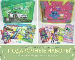 Подарочный набор для девочек и мальчиков