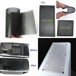 Пылевой защитный PVC фильтр для корпуса ПК и вентиляторов любой размер