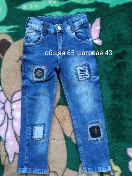 крутые джинсики мальчишке