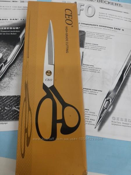 Ножницы  портновские  закройные 9 дюймов