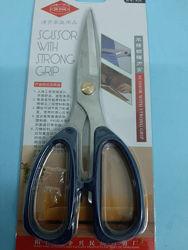 Ножницы портновские  Scissor  18. 5  см к- 25