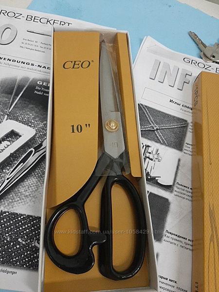 Ножницы портновские закройные 10 дюймов