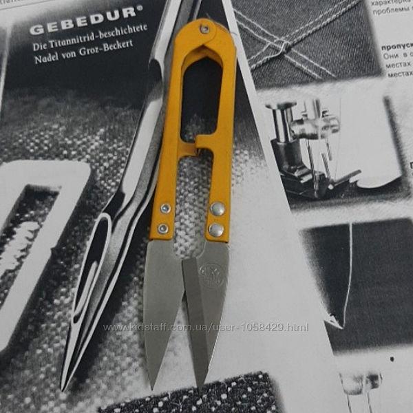 Ножницы концерезы большие 12, 5 см для обрезки ниток