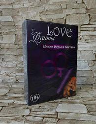 Игра для пары LOVE ФАНТЫ 69 ИЛИ ИГРЫ В ПОСТЕЛИ
