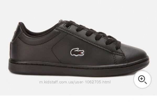 Lacoste кеды кроссовки