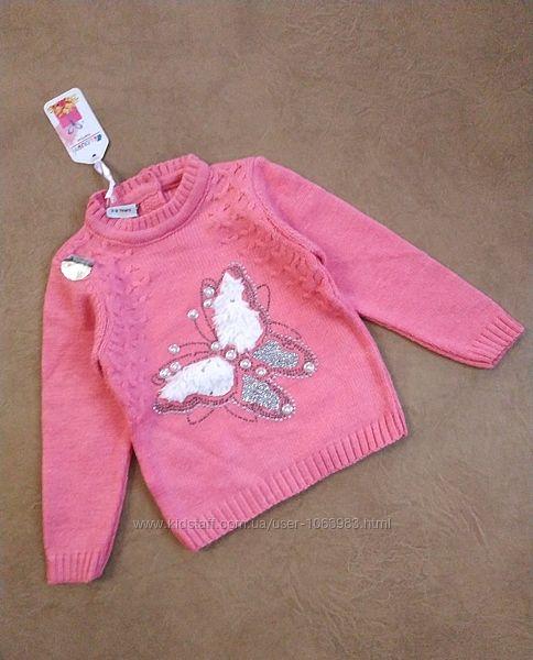 Тёплый свитерок на девочку, 1-3года