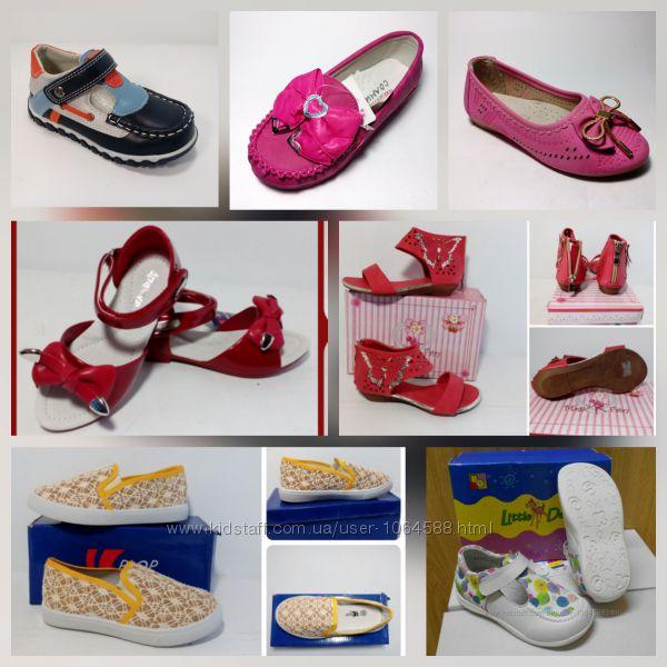 Детские мокасины, балетки, туфли для мальчика Тапочки для девочки, текстиль