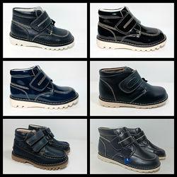 Кожаные ботинки, демисизонная, замшевая, коженая, для мальчика и девочки.