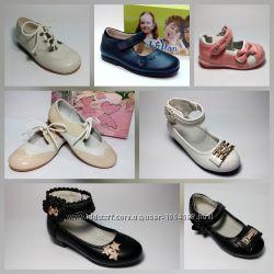 Детские кожаные туфли, яркие, 3 цвета. Синий, белый красный. Испания