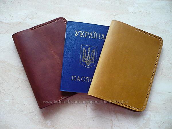 Продам обложку для паспорта
