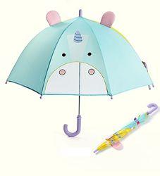 Красочные яркие зонтики для детей skip hop