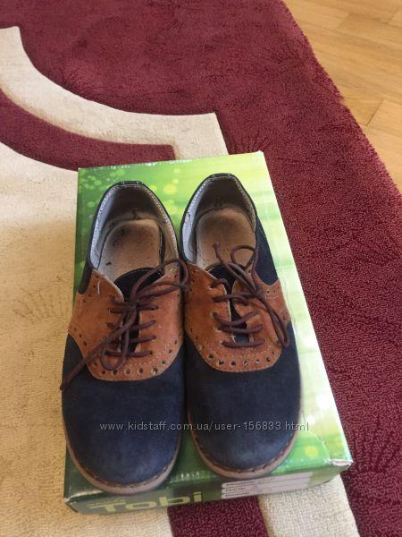 Замшеві туфлі 33 розмір для хлопчика .