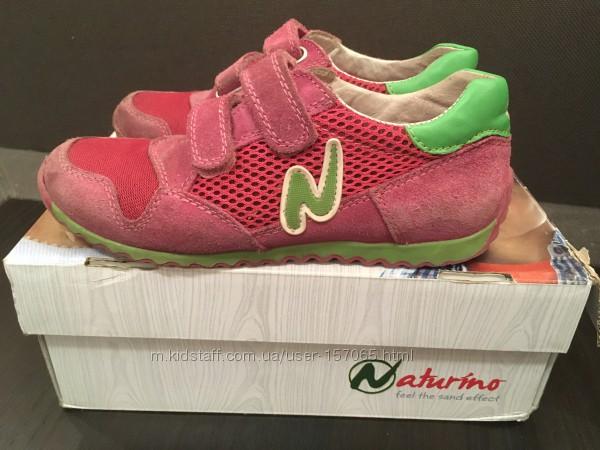 Naturino італійські кросівки