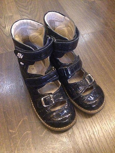 Ортопедичні сандалі Woopy