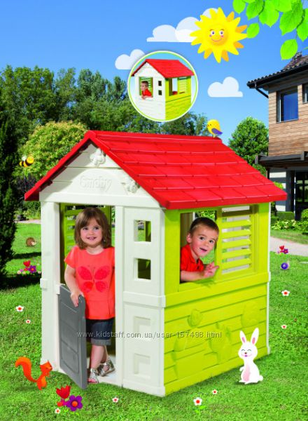 Домик садовый детский игровой Солнечный Smoby 810705