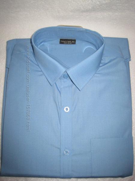 Школьные голубые рубашки для мальчика NEXT 13   лет.