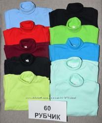 Водолазки - гольфы рубчик 86-140 см цветные и белые однотонные