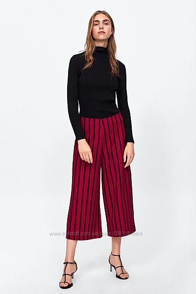 Крутые полосатые кюлоты от Zara - С