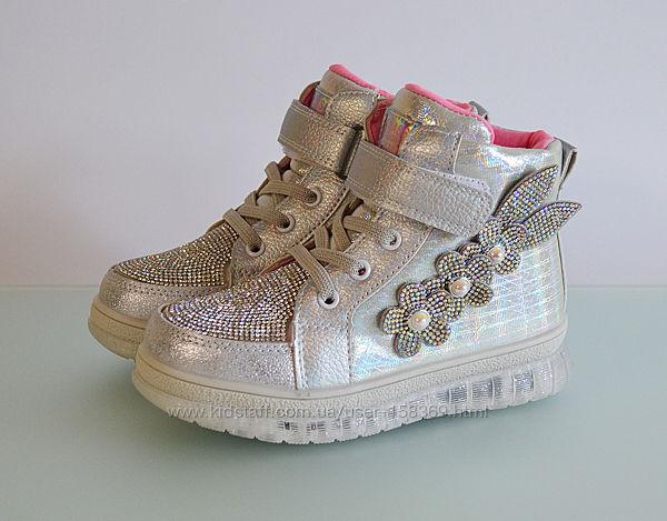 Ботинки демисезонные утепленные для девочки Clibee 28-33р. LED-подсветка