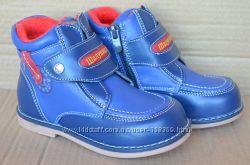 a1411e3f5 Демисезонные ботинки ТМ Шалунишка для мальчика, арт 7308 ...