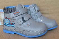 cf7a10dcd Шалунишка: Детская обувь купить в Украине, страница 55 - Kidstaff