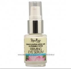 Подтягивающая сыворотка для кожи вокруг глаз с ДМАЕ, гиалуроновой кислотой.