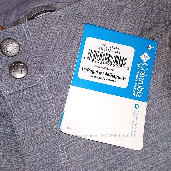 Зимние лыжные термо штаны Columbia оригинал 14 р L-XL